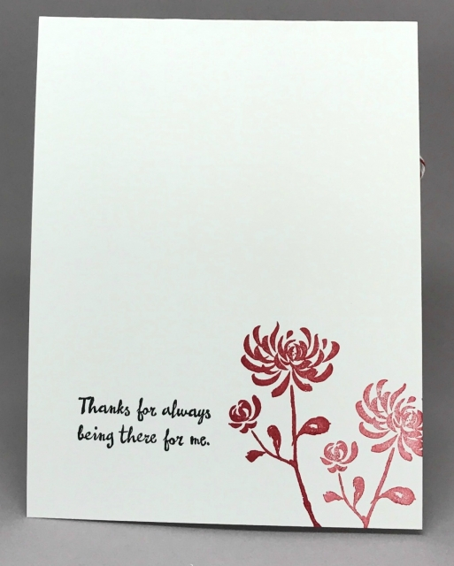 Quick & easy card using Artistically Asian stamp set. All details on the blog. By Jackie Bolhuis
