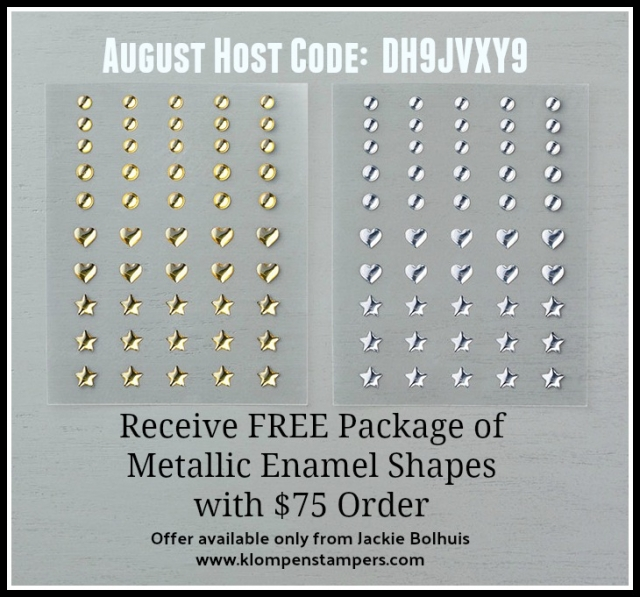 August Host Code to use for FREE Gift