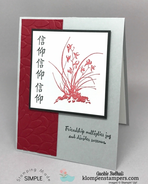 Quick & easy card using Artistically Asian stamp set. Created by Jackie Bolhuis, Klompenstampers
