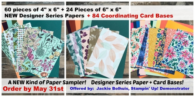 Paper share for designer series paper with coordinating cardstock