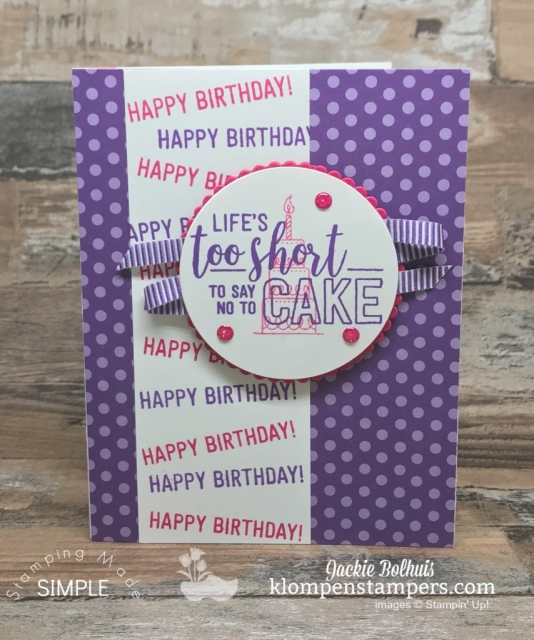 Free-Birthday-Card-Design-Idea-You-Can-Duplicate-Quickly